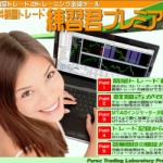 陬・㍼繝医Ξ繝シ繝臥キエ鄙・300x250