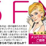 パリス昼豚の5万円FXはもう少しサポートが充実していれば・・・。