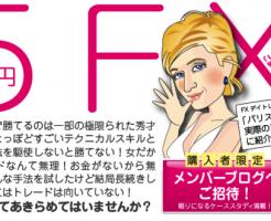 5荳・・FX