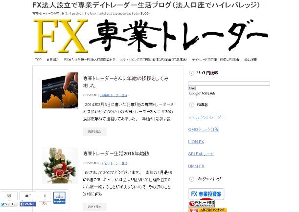 FXhoujin