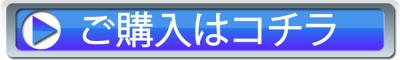 bt-blue-4
