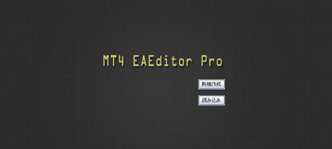 ea editor2