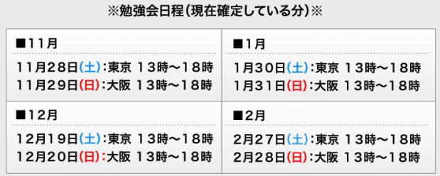 kobayashi4