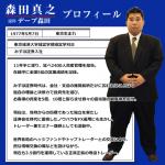 祝!デブトレFXの再販開始!!!(商材レビュー)