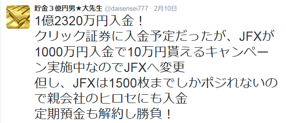daisensei10