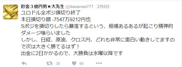 daisensei9