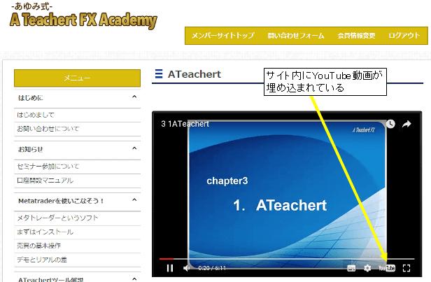 ATeachert718