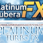 「Platinum Kubera FX」と「Platinum Turbo FX」を徹底比較!