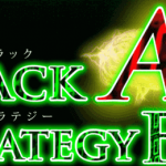 Black・AIストラテジーFXの検証結果(4月16日から20日まで)