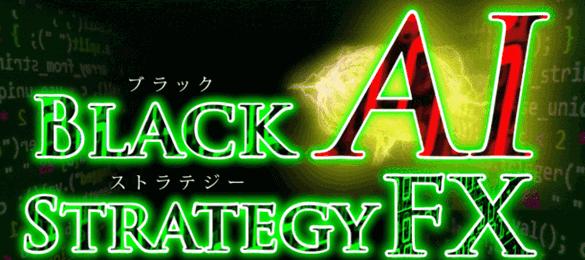 Black・AIストラテジーFXの検証結果(4月23日から27日まで)