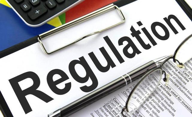 FXの更なるレバレッジ規制を金融庁が検討!早ければ2018年から10倍?