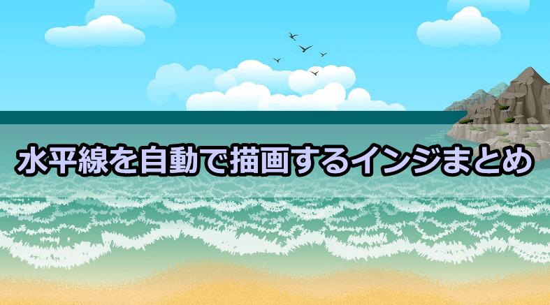 【厳選】水平線を自動で描画するMT4インジケーターまとめ【全部無料】