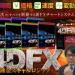 4DFX -錬金スキャルロジック-は鋭いエッジがある!