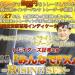 トレイダーズ証券 古橋プロデュース『みんなでFX』 -Rising Sun-の検証結果2016年11月分(11月分終了)